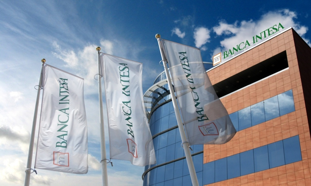 Banca Intesa Chosen Best Bank in Serbia for 2018.